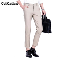New Brand Pants Men Casual Slim Fit Pants with side pockets Fashion Stretch Ankle Length Mens Pants Work dress Business Trousers