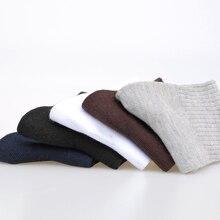 Socks men short A36 super spring and summer short cotton socks