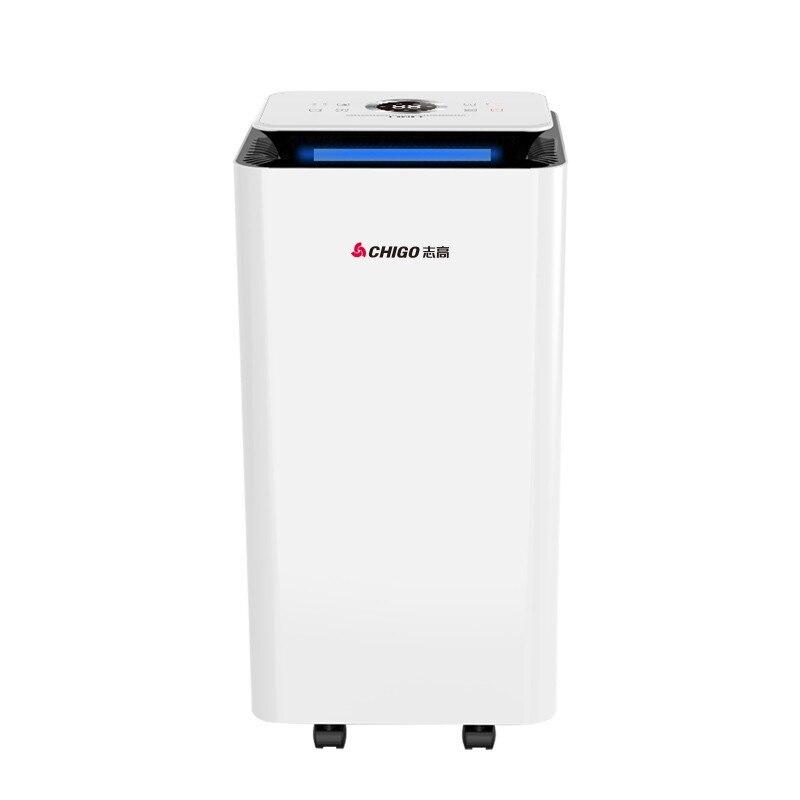 ZG-FD1080 déshumidificateur Intelligent absorbeur d'humidité famille chambre sous-sol muet LED panneau de commande tactile séchage rapide vêtements