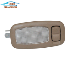 CHUANGMU Applicable for ix25 ix35 TUCSON ELANTRA AD sunshade head lamp accessories 96891-3s000