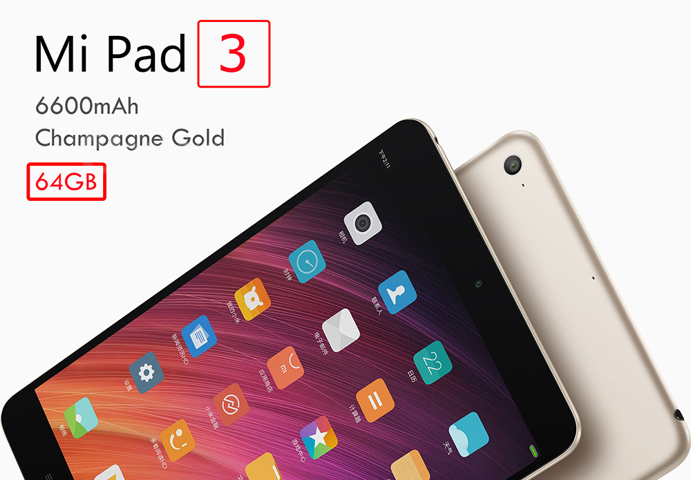 Xiaomi-Mi-Pad-3-64GB-Tablet-PC---Gold-20170405153244124