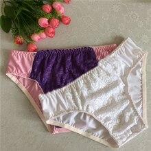 Nowa seksowna gładka elastyczna Stretch tkaniny męskie koronki nosić wygodne i zdrowe majtki męskie bielizna męska figi jockstrap