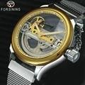 FORSINING Top Merk Luxe Golden Bridge Horloge Mannen Gesneden Auto Mechanische Transparant Case Magneet Mesh Strap Fashion Horloge