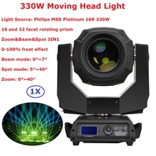 Hot Sale Professional 330W Moving Head Light DMX DJ Disco Party Wedding Stage Effect Lights With 1 Color Wheel and 2 Gobo Wheels