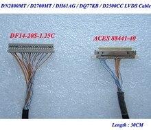 Кабель lvds поддержка DN2800MT/D2700MT/DH61AG/DQ77KB/D2500CC материнская плата