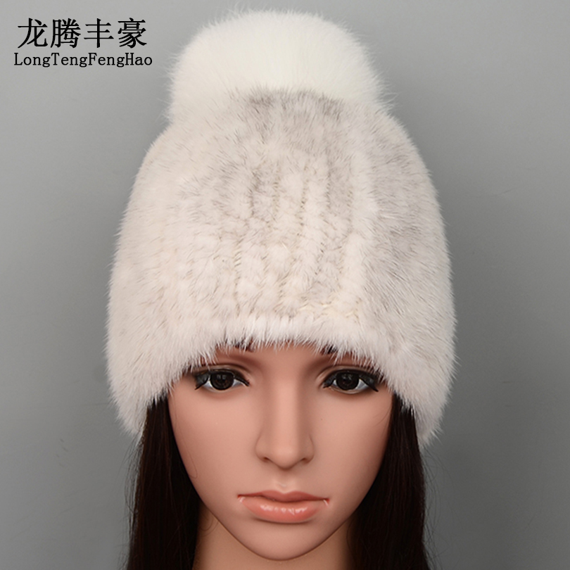 Mink Fur Cap Knitted Hats with fox hair ball 2017 Winter Women Beanies 100% Natural Genuine fur caps Russian hat cap for women