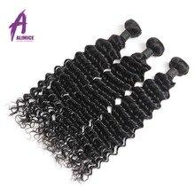 "Alimice Hair Peruvian Deep Wave Bundles Deal Can Buy 1/3/4 Bundles 100% Remy Human Hair Extensions Peruvian Hair Bundles 8""-26"""