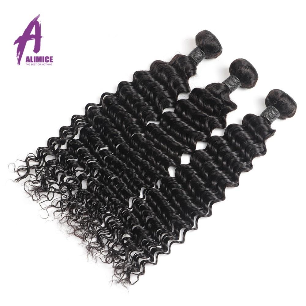 Alimice perujski snopi las globoko valovanje človeških las 100% - Človeški lasje (za črne) - Fotografija 1