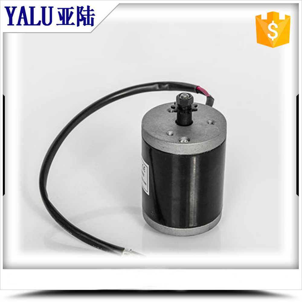 My6812 100w12 24v small surf electric scooter brush dc for Small electric motor brushes