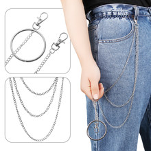 1Pc Unisex Fashion Street Big Ring Pendant Key Chain Hipster Key Chains Pant Jean Keychain Rock Punk Trousers HipHop Jewelry(China)