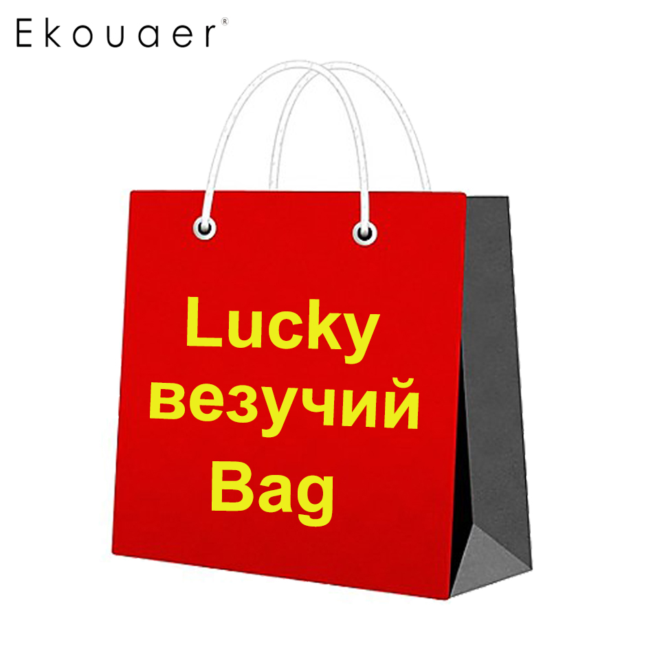 Ekouaer Women Nightgowns Lucky Bag Home wear Sleepwear Nightwear Solf Clothes Spring Summer Female Loungewear Size XS to XXL