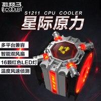 Star Force S1211 Процессор теплоотвод (мультиплатформенный/5 тепловая трубка/12 см dual fan/Интеллектуальные /измерением температуры скорость отображе