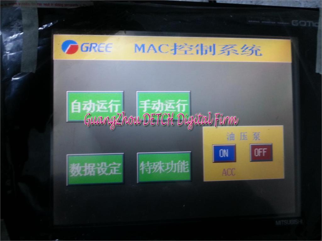 Industrial display LCD screenGT1275 10.4-inch  Refit  LCD screen lc171w03 b4k1 lcd display screens
