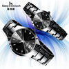 2016 Luxury Brand Lover Watch Pair Waterproof Noctilucent Steel Men Women Couple Lover Watches Set