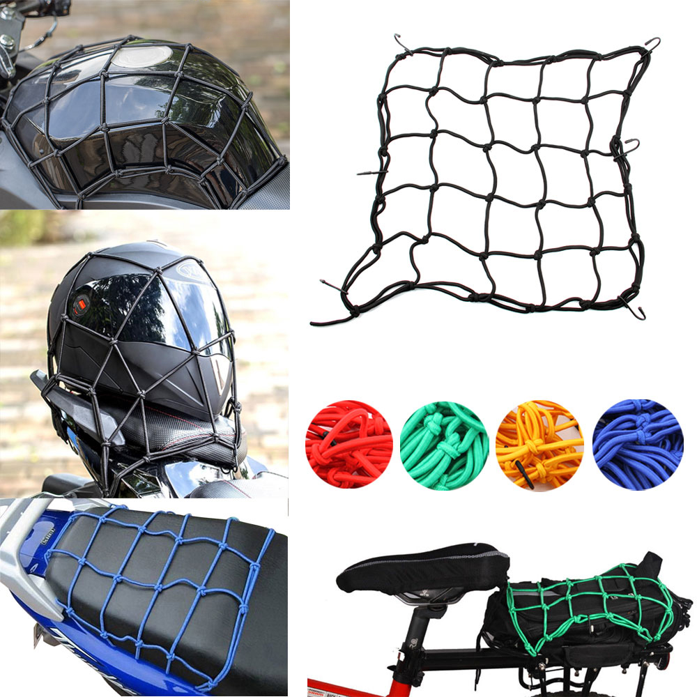 40*40cm Heavy-Duty Elastic Bungee Luggage Cargo Net Mesh Holder 6 Adjustable Hooks for Motorcycle Tank Helmet ATV Bike elastic baggage band helmet holder for motorcycle yellow
