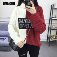Thicken Warm Knitting Sweater And Pullover For Women 2017 Autumn Winter Cotton Knitwear Female Full Sleeve