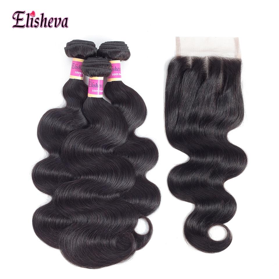Buy 3 Body Wave Bundles Get One Free Closure Indian Human Hair 3 Bundles With Closure Elisheva Non Remy Human Hair Weavons