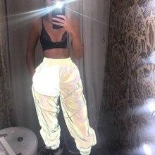 Women High Waist Sweatpant Jogger Streetwear Hot Flash Trouser Hip Hop Night Pant Reflective Stripe Patchwork Gothic Cargo Pants
