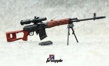 1/6 soldaten 4D Russland SVD Die montage modell von waffen Montieren Modell Spielzeug