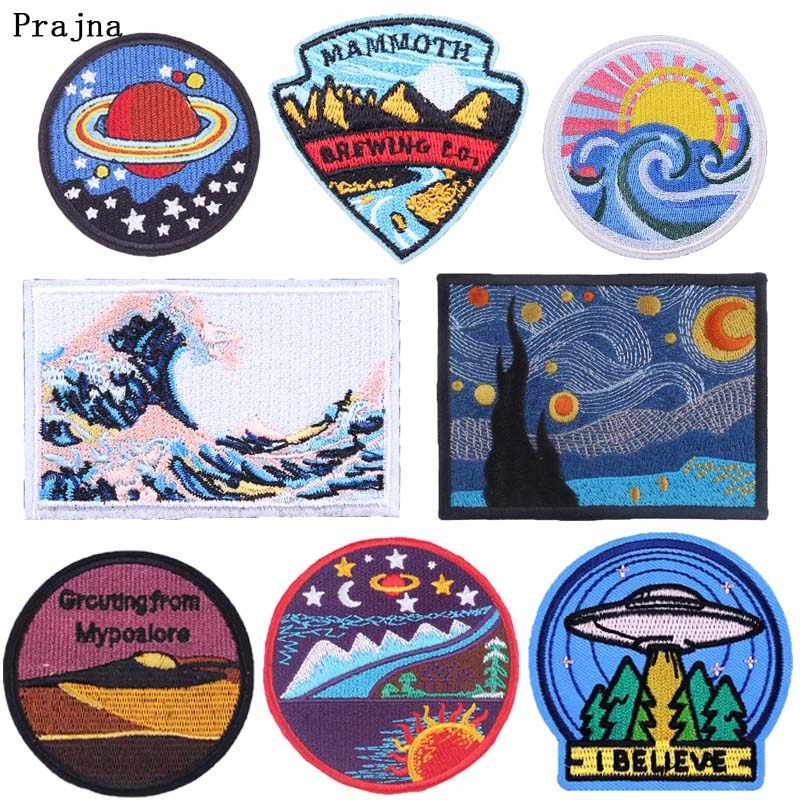 Prajna UFO Space Stickers Wave Embroidered Patches for Clothing DIY Iron on Patch on Clothes Van Gogh Sky Patch Mountain Badge H