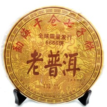 2006 year famous brand Chinese yunnan ripe puer tea 357g pu erh  pu er tea puer puerh tuo cha China health care the tea cake *