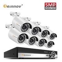 Einnov 8CH система видеонаблюдения 5MP AHD DVR комплект система видеонаблюдения 8CH наружная водостойкая камера видеонаблюдения Система безопасност
