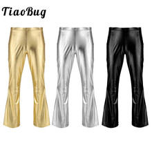 TiaoBug Adult Shiny Metallic Men Retro Disco Pants Long Flare Trouser Club Party Festival Rave Stage Ballroom Jazz Dance Costume