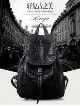 Новейший стильный прохладный женщины рюкзак кожаные женские школьные сумки pu плечо черный рюкзаки водонепроницаемый оптовая бесплатная доставка