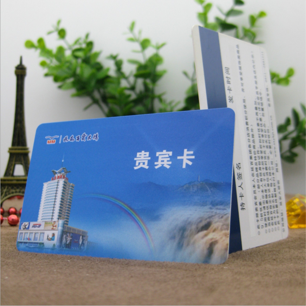 Printable magnetic business cards images free business cards 50pcs 85554076mm wholesale printable business plastic blank 50pcs 85554076mm wholesale printable business plastic blank pvc card magicingreecefo Gallery