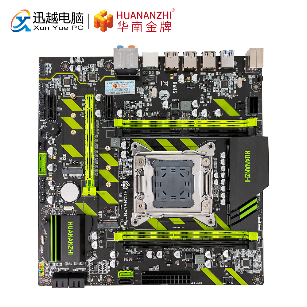 HUANAN ZHI X79-ZD3 Motherboard Para Intel LGA 2011 E5 1650V2 2650V2 2680V2 2678V3 DDR3 1333/1600/1866MHz 64GB M.2 NVME MATX