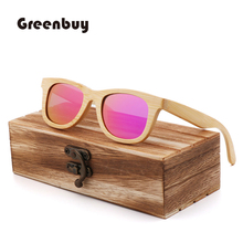 New fashion bamboo and wood glasses natural environmental protection classic childrens polarized anti ultraviolet Sunglasses