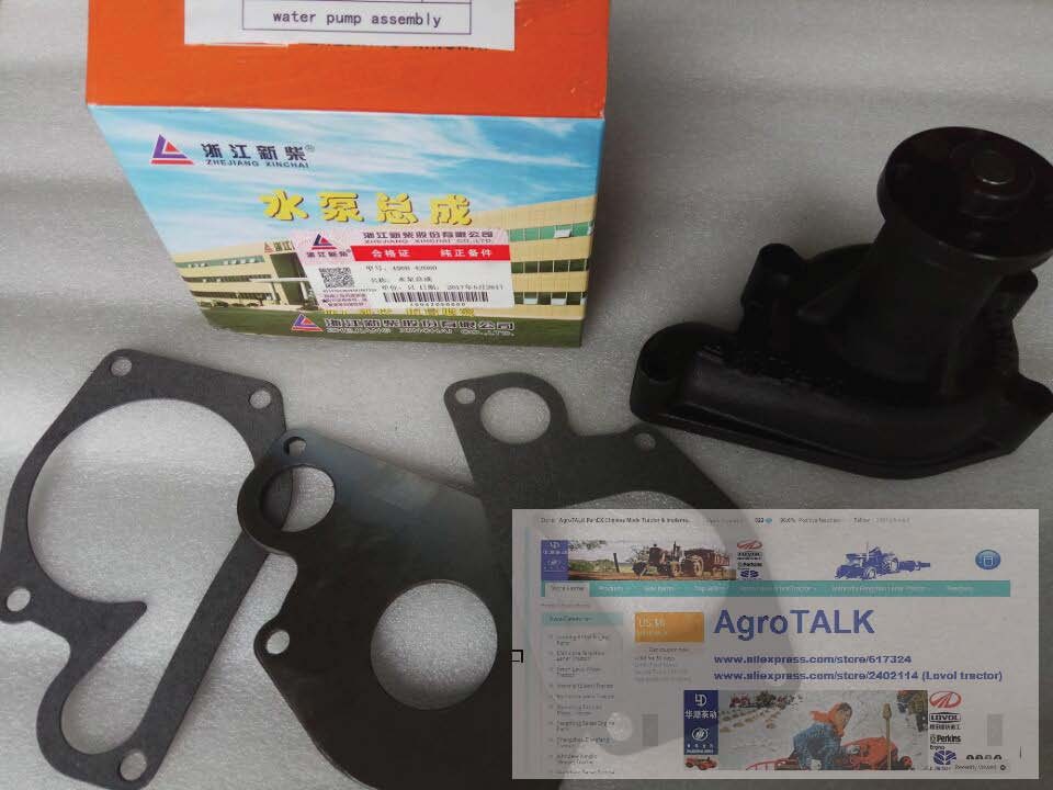 Xinchai  490BT, the water pump with gasket kit, Xinchai original Packing, part number: 490B-42000 zhejiang xinchai 490bt the fuel feed pump left type please check the your pump with picture listed part number