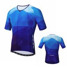 2019 велосипедная команда Велоспорт Джерси одежда мужская летняя