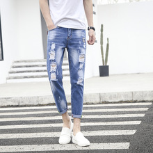 Spring and summer 2017 thin men's jeans Little feet pants Cultivate one's morality hole beggar nine minutes of pants