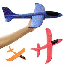 48 см самолет ручной запуск метательный планерный самолет инерционная пена EPP самолет Игрушечная модель самолета Наружная игрушка развивающие игрушки подарок
