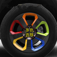 20PCS ABS Green Orange Blue Yellow Black Red Wheels Rims Decorated Frame For Jeep Compass ACA133