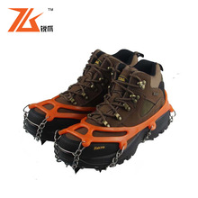 1Pairs Ice Gripper Outdoor Crampons Antiskid Shoe Covers Climbing Claw Snow Hiking Ski Shoes Nail Chain 8 Toothed rd871596
