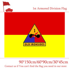 Free shipping 90*150cm 60*90cm 1st 2nd 3rd Armored Division Flag Of U.S.A 40*60cm 3x5ft Digital Printing Banner