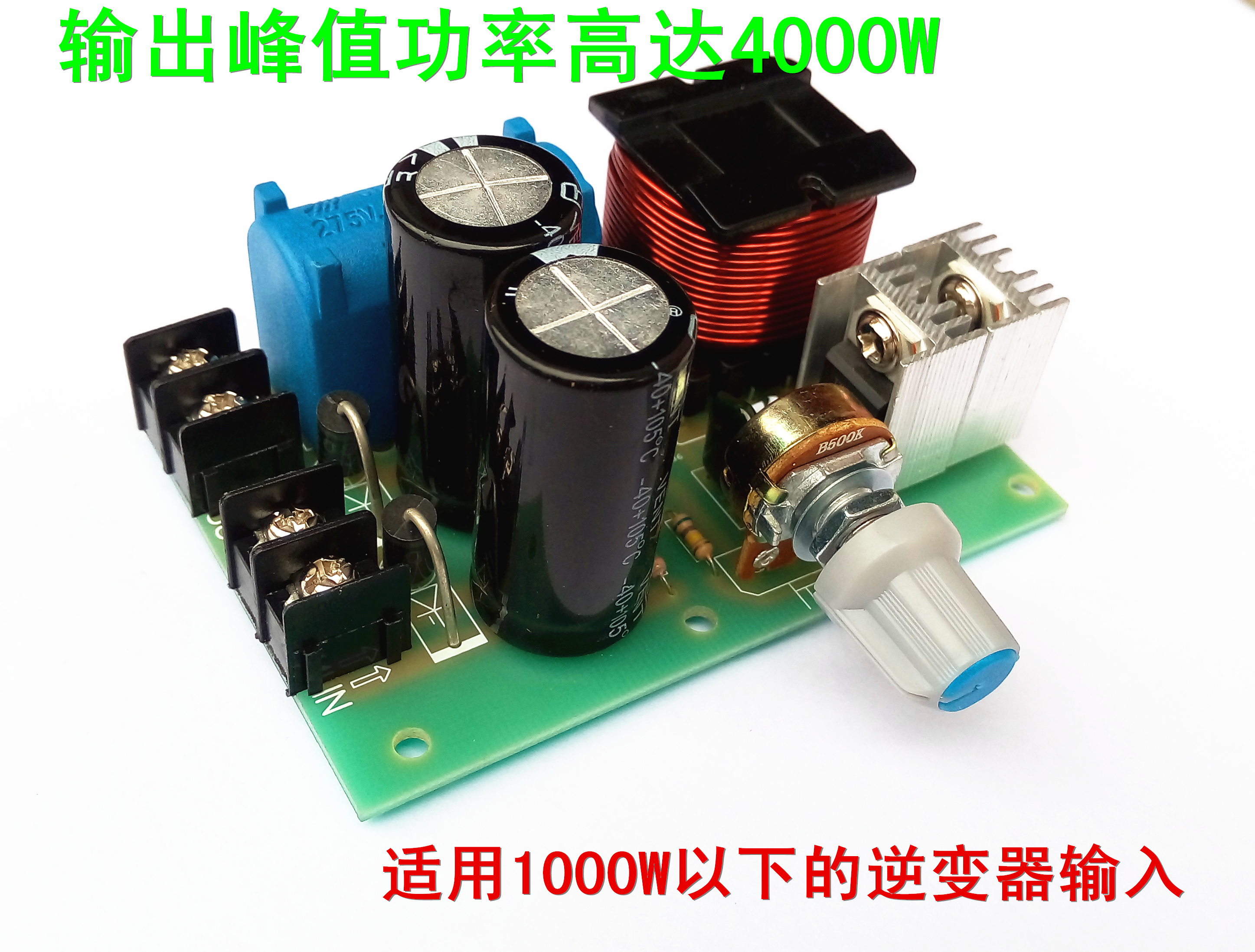 Single Silicon Rear Stage Plate with Mixer Interface, Vehicular Inverter, Generator Booster, FM Pulse Circuit Board tw 4a single stage 4 l rotary vane type portable vacuum pump with a single stage