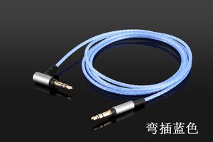 Image 3 - 4 ฟุต/6FTอัพเกรดSilverสายสัญญาณเสียงสำหรับSONY WH 1000XM2 1000XM3 XM4 WH H800 WH 900Nหูฟัง