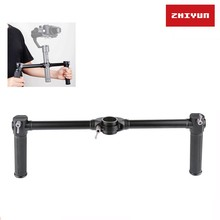 Zhiyun Dual Two-Handheld Handle Grip for Crane Crane-M Gimbal Stabiliser Handlebar Accessories