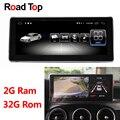 Android 8,1 Octa 8-Core 2 + 32G coche Radio GPS navegación WiFi Bluetooth cabeza unidad pantalla para mercedes-Benz Clase C W205 2014-2017