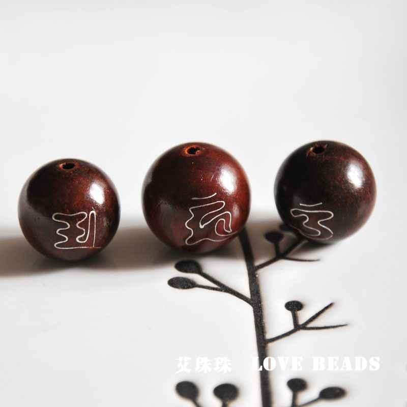 5 sztuk/partia chiński Bodhi nasiona buddyjski mala okrągłe koraliki bransoletka naszyjnik kolczyk biżuteria ustalenia craft handmade materiał