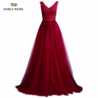 NOBLE WEISS Elegant V Neck A Line Sweep Train Lace Beading Evening Dress Cheap Prom Dresses Robe De Soiree Party Dress