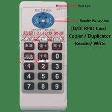13.56MHZ RFID Handhold 5200