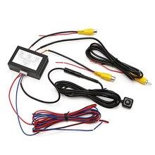 Парковочный умный блок управления 2Ch Автомобильная камера изображение видео автоматический переключатель