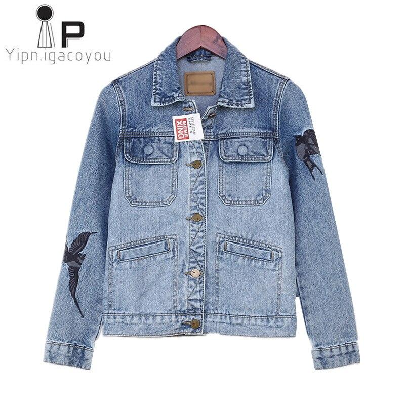 Harajuku Autumn Short Denim Jacket Women 2018 New Female Slim Embroidery Jeans Jacket Women Big size Vintage Basics Coats Ladies