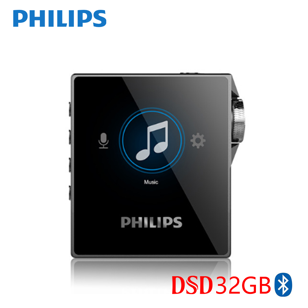 Philips HIFI Lossless DSD256 MP3 Player Music Bluetooth V4.0 Built-in 32GB With Voice Recording SA8332