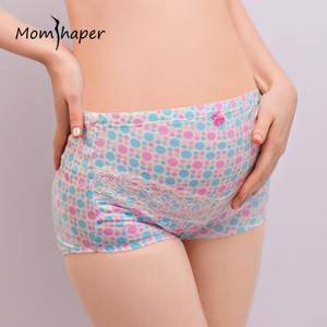 Maternity Clothing Women's Panties High Waist panties for pregnant cotton briefs women Pregnancy Women Clothing Panties