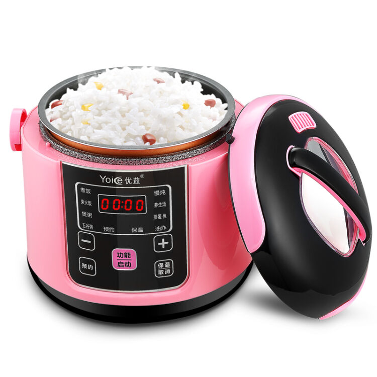 2L intelligent   Mini rice cooker 220V 350W multifunctional electric cookers timing  Pink Y072034 free shipping the electric 4l intelligent mini cooker genuine special offer